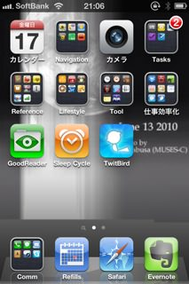 iPhone Home 2010-09-16 21:12