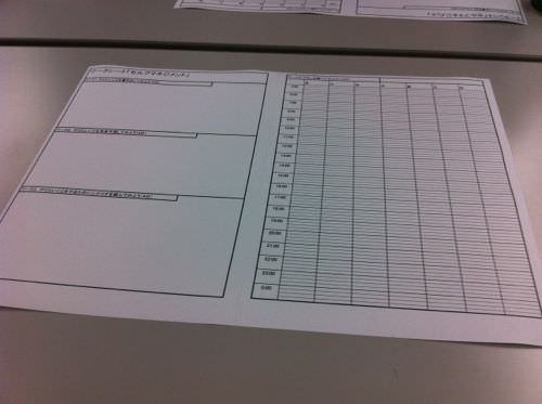 tokyohack007-worksheet.jpg
