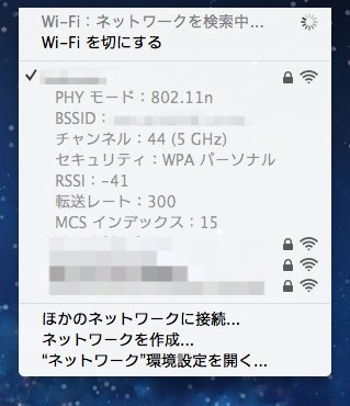 06mba-wifi.png