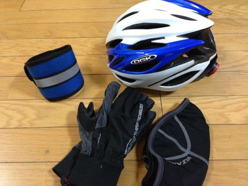 09winter-cycling-gear.jpg