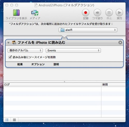 Android2iPhoto.jpg