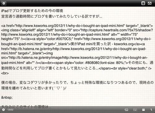 07ipadblogging1.jpg