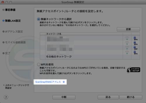 04ix500-wifi3.png